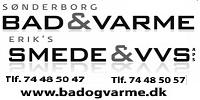 Bad & Varme